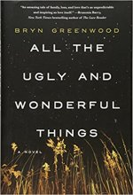 ugly and wonderful